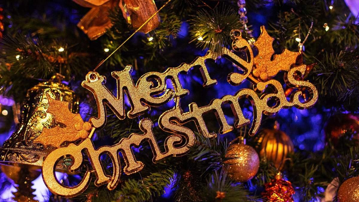 Католицьке Різдво 2020 і Різдво Христове 2021 – відміни