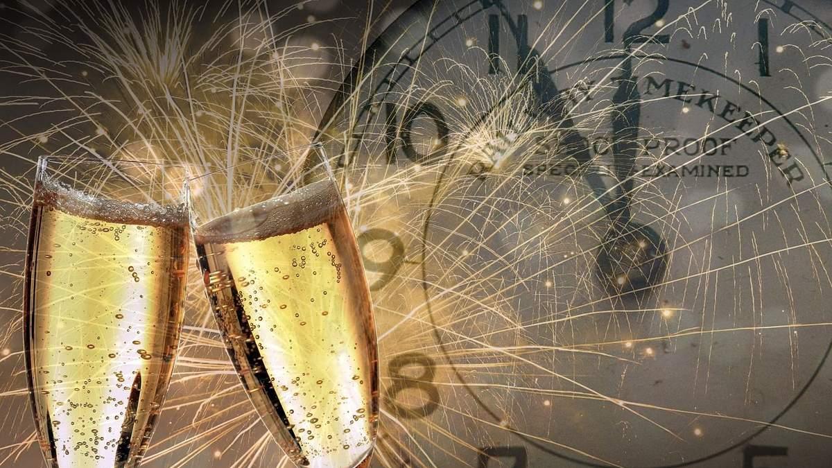 Привітання зі Старим Новим роком 2021 – вітання у прозі та віршах зі святом
