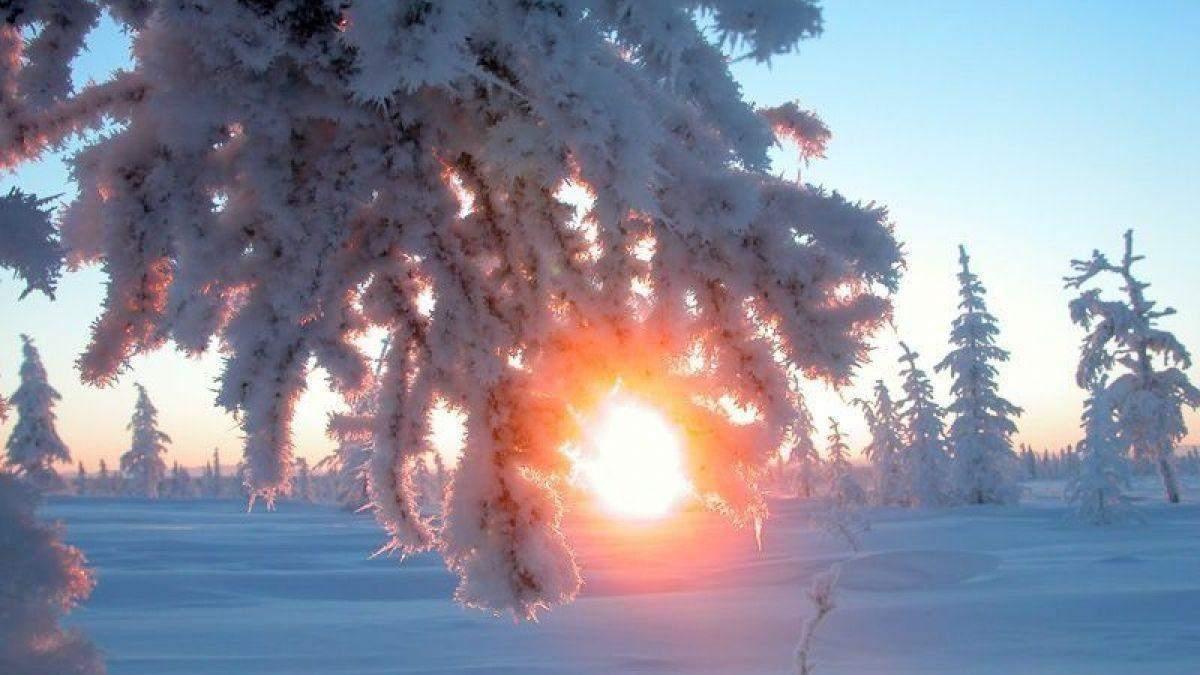 Коли День зимового сонцестояння 2020 в Україні: час та дата