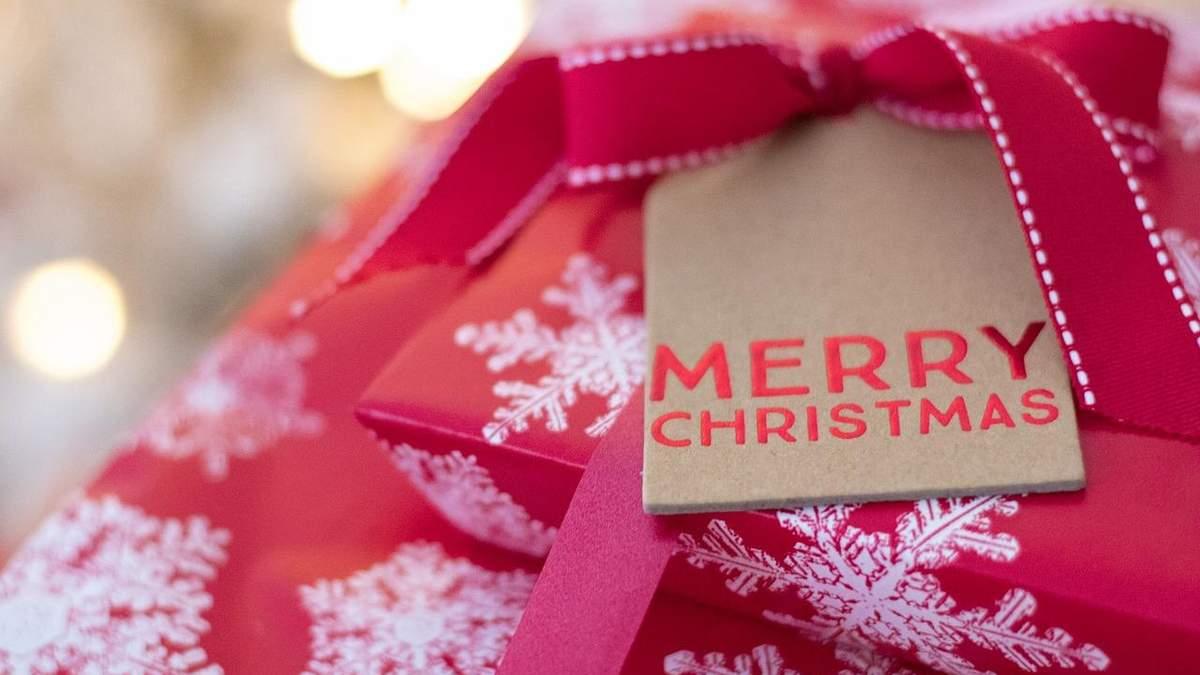 З Різдвом Христовим 2021 – привітання у прозі та віршах