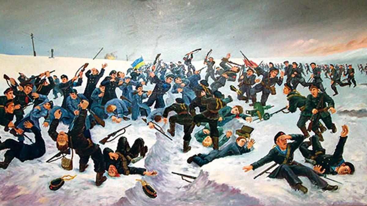 Факты о бое под Крутами в 1918 году