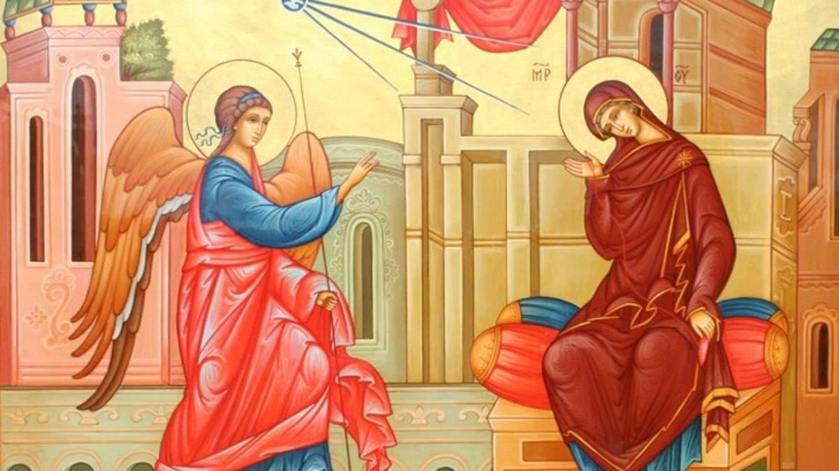 Благовіщення Пресвятої Богородиці 2021: історія та традиції свята
