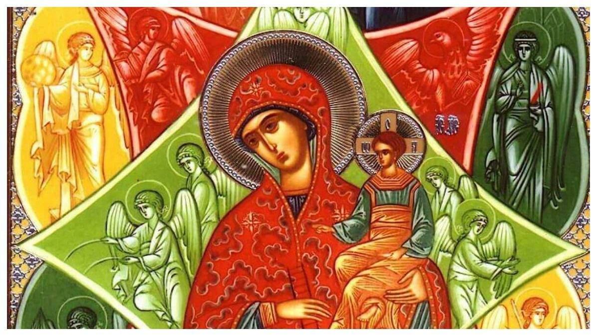 Благословенна будь, Неопалима Купино: що не можна робити у свято цієї ікони Богородиці - Традиції