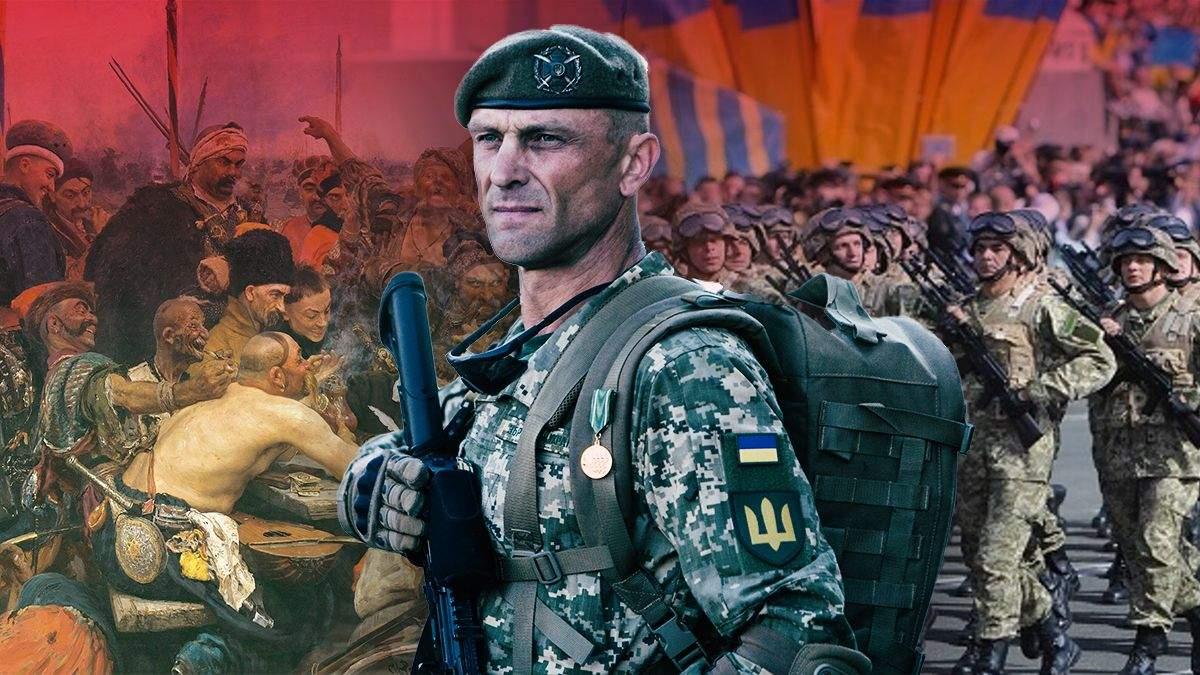День українського козацтва: історія