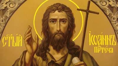 Церква вшановує Усікновення глави Івана Предтечі: що не можна робити у свято