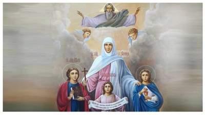 Свято Віри, Надії, Любові та матері їхньої Софії: що не можна робити у подію