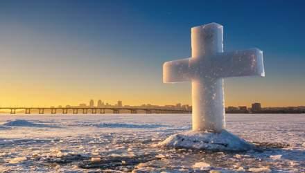 Хрещення Господнє: дата свята