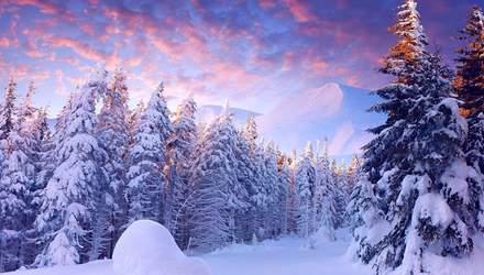 9 січня – яке сьогодні свято і що не можна робити в цей день