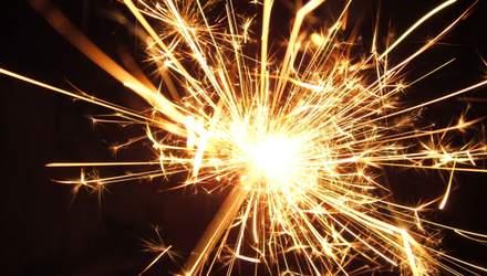 Найкрасивіші картинки-привітання з Новим 2021 роком: яскрава підбірка