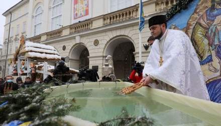У Львові відбулось освячення води на площі Ринок: відео