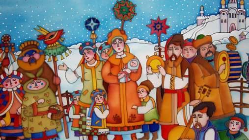 9 текстов щедривок для детей на украинском языке