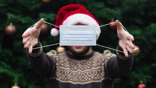 Карантинное Рождество 2020: как и где европейцы будут отмечать главный праздник года