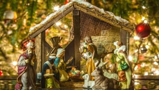 Різдво Христове 2021: традиції, прикмети та що не можна робити у свято