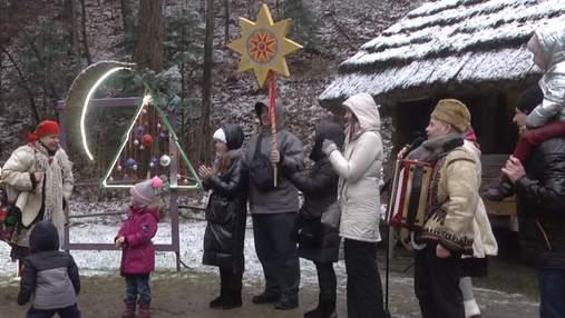 Різдво у Гаю: у Львові зустріли свято за всіма українськими традиціями