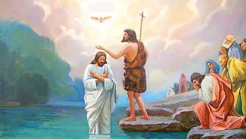 Крещение 2021: картинки-поздравления