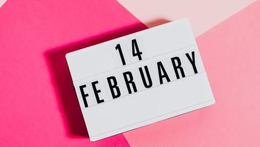 Що подарувати хлопцю на День святого Валентина: найкращі ідеї подарунків