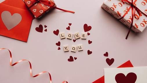 Самые романтичные валентинки ко Дню влюбленных: нежная подборка картинок-поздравлений