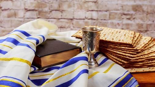 Праздник Песах: что известно о дате, истории и выходных так называемой еврейской Пасхи