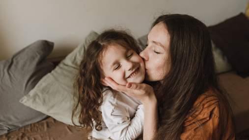 Картинки-привітання з Днем доньки: найкращі вітання дорогій донечці