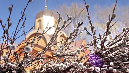 Вербное воскресенье во Львове: церкви обнародовали расписание богослужений