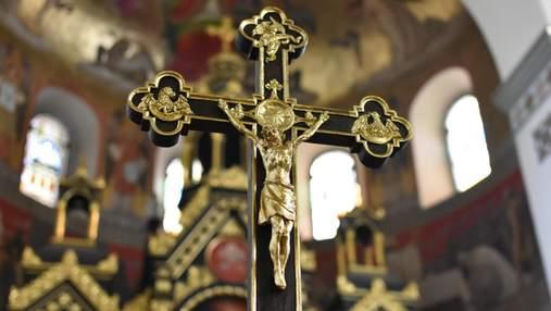 Вітаємо зі святом: щирі картинки-привітання з Трійцею