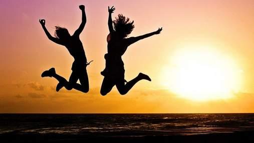 Зичимо запалу й радощів життя: картинки-привітання з Днем молоді 2021