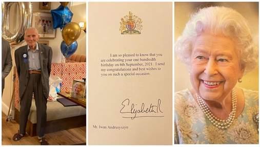 Королева Великобритании поздравила украинца с его 100-летием