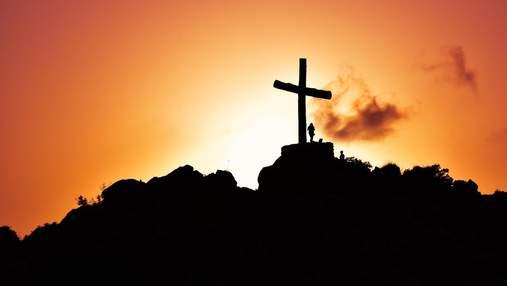 Воздвиження Хреста Господнього: що не можна робити в одне з 12-х найбільших церковних свят