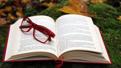 3 октября – какой сегодня праздник и что нельзя делать в этот день
