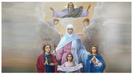 Праздник Веры, Надежды, Любви и матери их Софии: что нельзя делать в событие