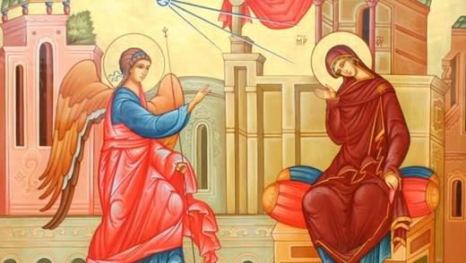 Радуйся, Благодатна, Господь з Тобою: якою є історія великого свята Благовіщення